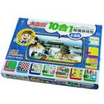 台湾大富翁-10合1卡通版超值游戏包NO2017(8岁以上)