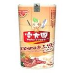 宝大厨MINI饺子(胡萝卜+牛肉)