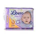 丽贝乐婴儿纸尿裤3号大包装(S)