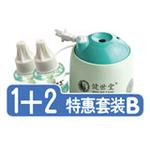 健世堂BABY电热蚊香液(1+2瓶特惠套装B)