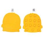 黄色小鸭浴室安全防滑垫6片装      GT-88197