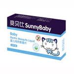 爽贝比婴儿电热蚊香片(草本香型:30片/盒)