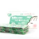 金盾baby蚊香片(艾草型)
