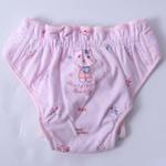 小富兰克竹纤维婴儿绑带尿裤1056/粉色/M