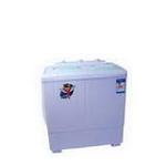 小天鹅迷你双缸洗衣机XPB42-8006S