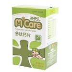 米卡儿多肽钙片