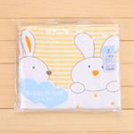 皇家宝贝割绒活性印花毛巾被100*110cmR90200黄色/通码