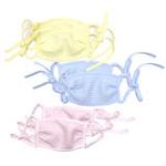 FLUREBABY纯棉抗菌口罩两条装16*10cm粉