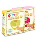 伊威全机能高钙磨牙棒 草莓味+荞麦味 72g*2盒