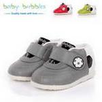 babybubbles休闲系列婴童鞋051-2099-123灰色/23