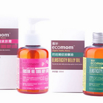蕴妙ecomom 防妊娠纹身体养护组合