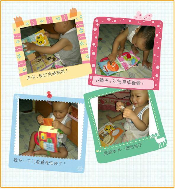 小孩拿勺子吃饭简笔画-宝宝的出生 成长,让我们快乐