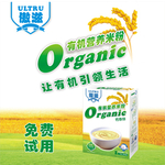 傲滋钙铁锌有机营养米粉