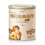 每日金典名作奶粉 韩国进口婴幼儿牛奶粉4段800g听装