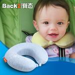 Back2|脊态3个月-4岁婴幼儿护颈枕