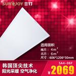 三竹净暖系统SA4-06F