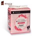 dacco三洋产妇专用卫生巾feel(敏感性)S号10片装