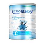 荷兰爱荷美婴儿配方奶粉1段(900g)