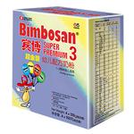 瑞士Bimbosan宾博原装进口婴儿配方奶粉 3段600克盒装