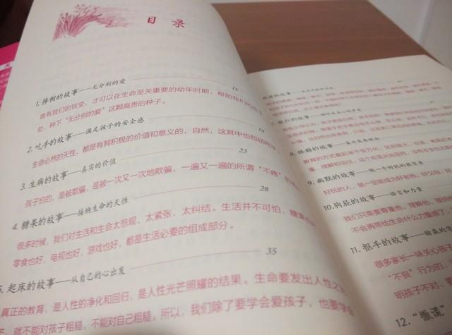 journal_insert_pic_182614928