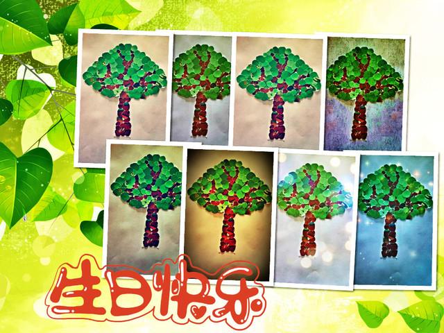 剪纸贴画树献爱心