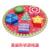 米卡圣诞形状游戏盘