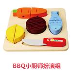 BBQ小厨师扮演组