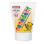 昵昵乐nanadent儿童牙膏进口婴幼儿可吞咽牙膏德国原装50ml 2-12岁莓果含氟