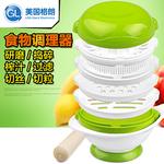 GL格朗 辅食研磨器婴儿宝宝辅食工具儿童餐具 食物研磨碗套装8件套 研磨/榨