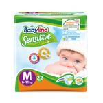 babylino贝丽欧全效呵护 纸尿裤M号22片装(BabyBox派发为4片装)