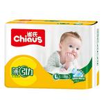雀氏薄+C引力婴儿纸尿裤L60
