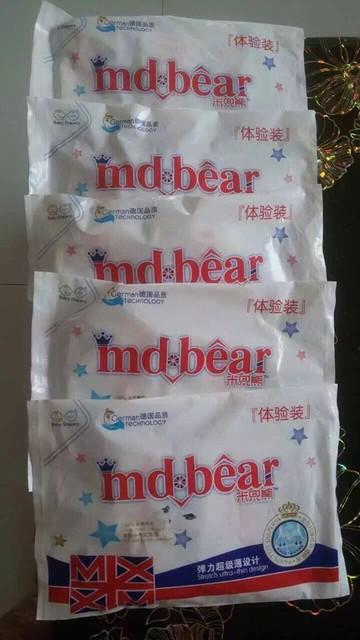 米兜熊纸尿裤.给宝宝最好的呵护