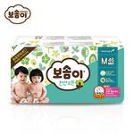 宝松怡BOSOMI婴儿纸尿裤 中号M46片 天然纯棉 韩国原装进口