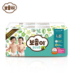 宝松怡BOSOMI婴儿纸尿裤 大号L40片 天然纯棉 韩国原装进口