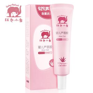 红色小象婴儿芦荟胶35g
