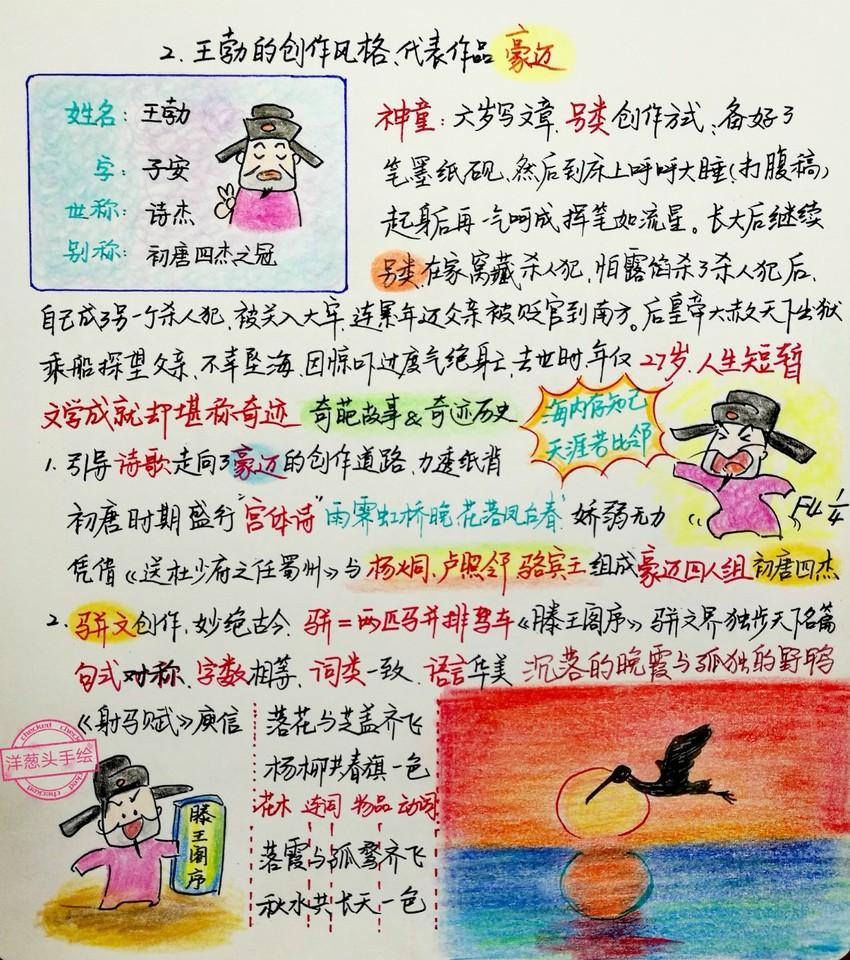 journal_insert_pic_1023429509
