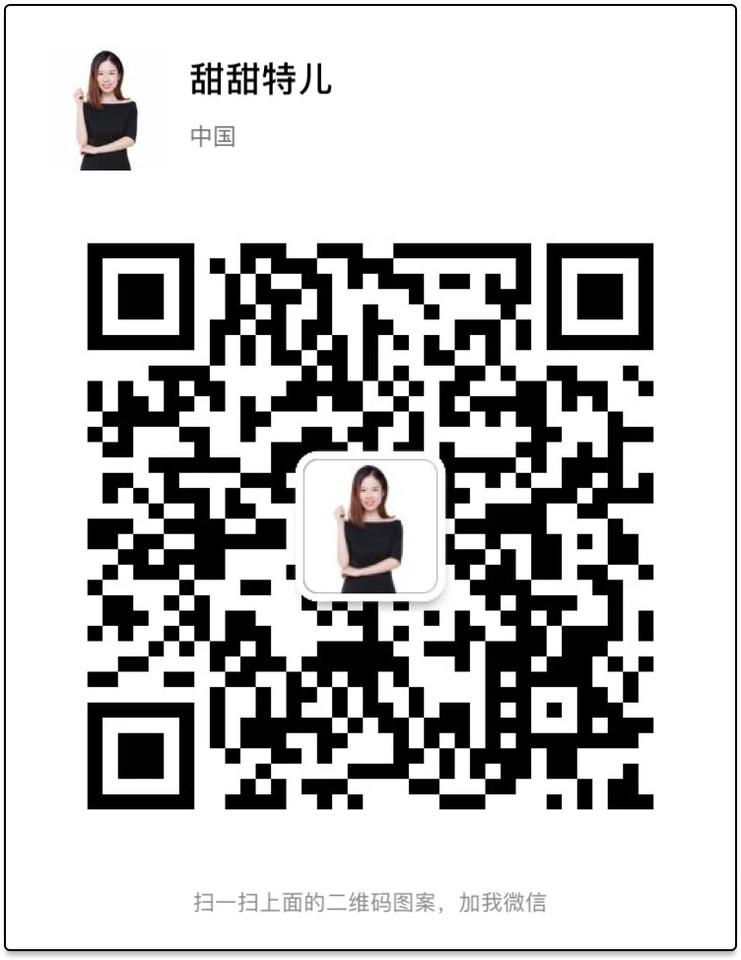 journal_insert_pic_1046027523