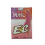 果维康欣维生素E/维生素C含片1g*60s